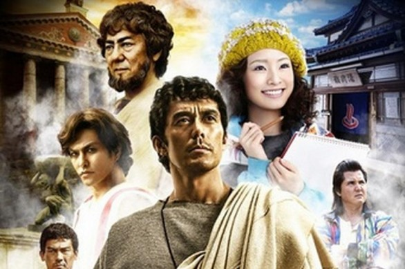 Thermae-Romae-live-action-586x389